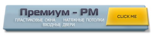 premium-rm.ru
